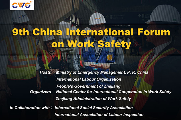 9th China International Forum on Work Safety