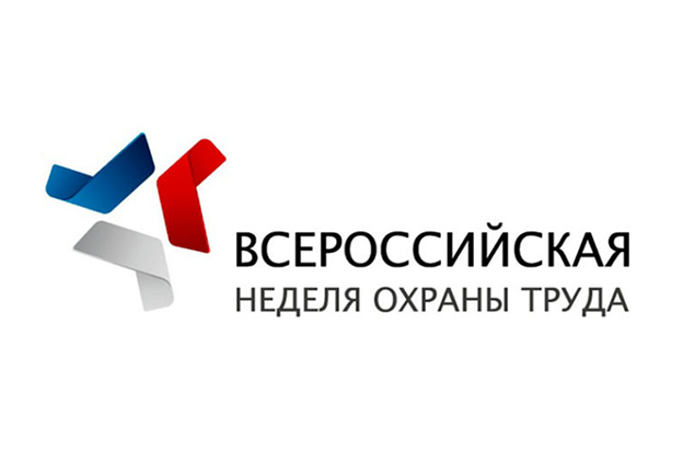 Russian Safety Week logo