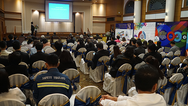 "Dialogue Forum on ""Safety Culture"""